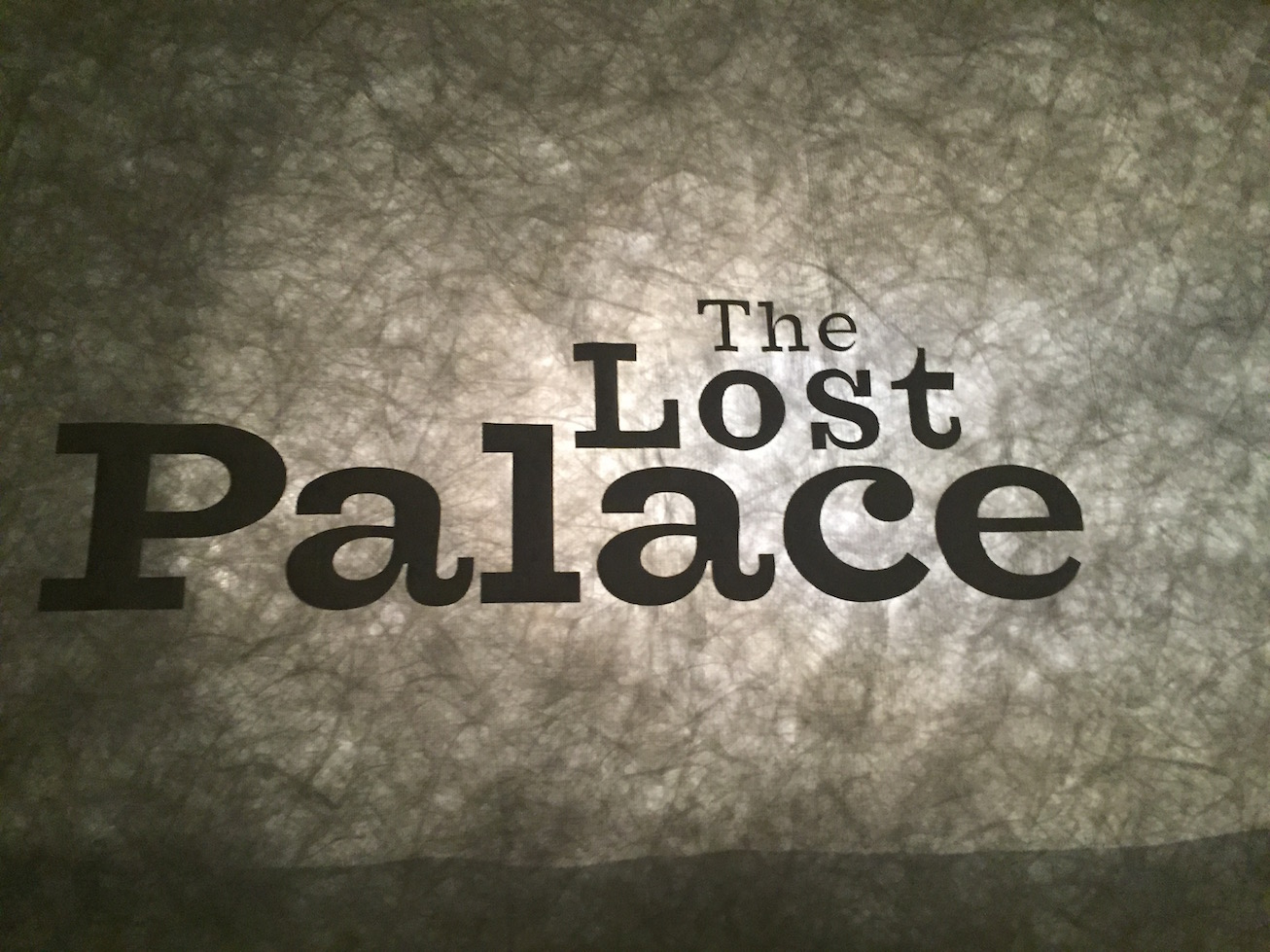 #TheLostPalace at @HRP_Palaces – Perfect Marriage of Storytelling & Technology